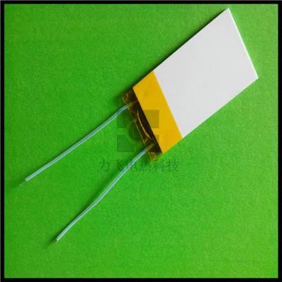 MCH ceramic heater China manufacture