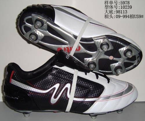 mitre soccer cleats