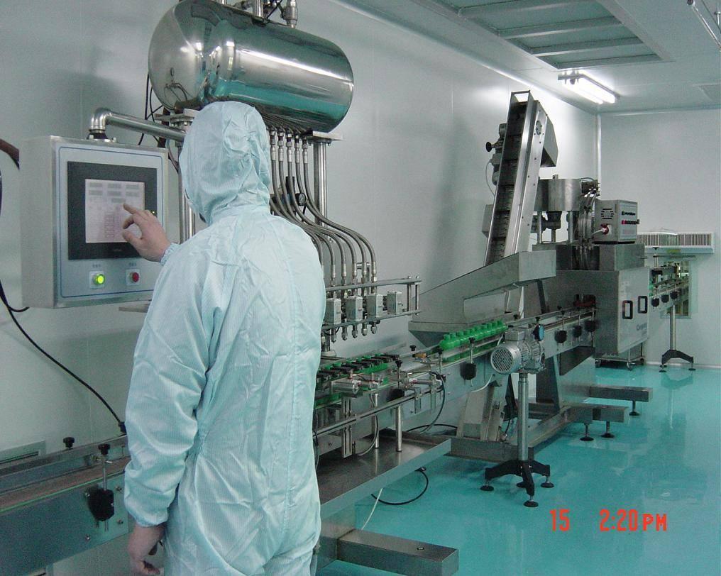 Liquorice Rhizobium Inoculation Agent