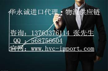 wine import customs clearance agent Guangzhou China