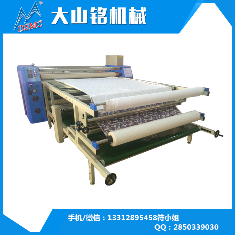 2017 hot New condition and usage large roller sublimation heat transfer machine for tshirt skirt