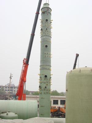FRP absorber tower