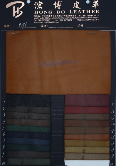 Classical Corrected Grain Imitation Leather B296