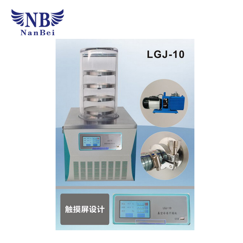 Bench top lab vacuum freeze dryer price, pharmaceutical freeze dryer china for sale