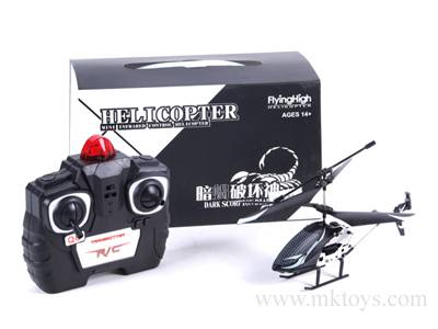 2.5 FUNCTION R/C METAL HELICOPTER