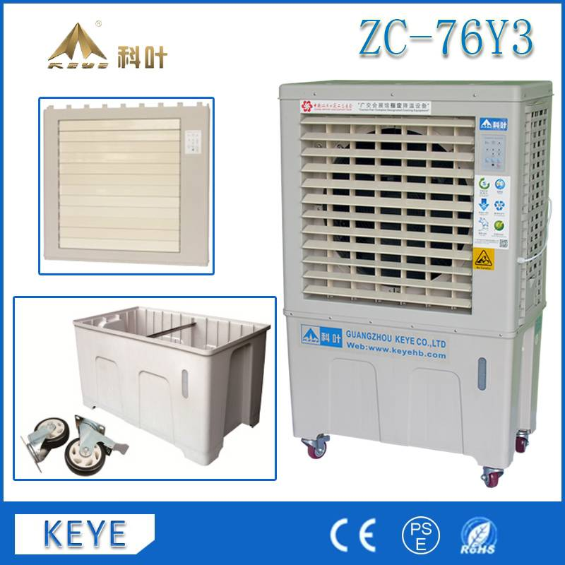 KEYE ZC-76Y3 Air Cooler ( 6800 CMH)