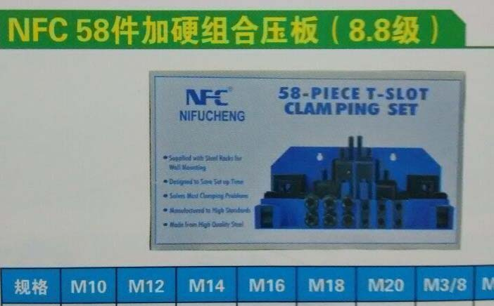 58-piece t-slot clamping set clamping kit