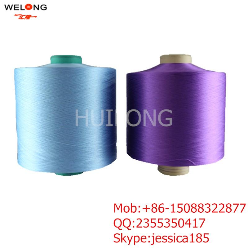 Polyester DTY Yarn 150D/48F