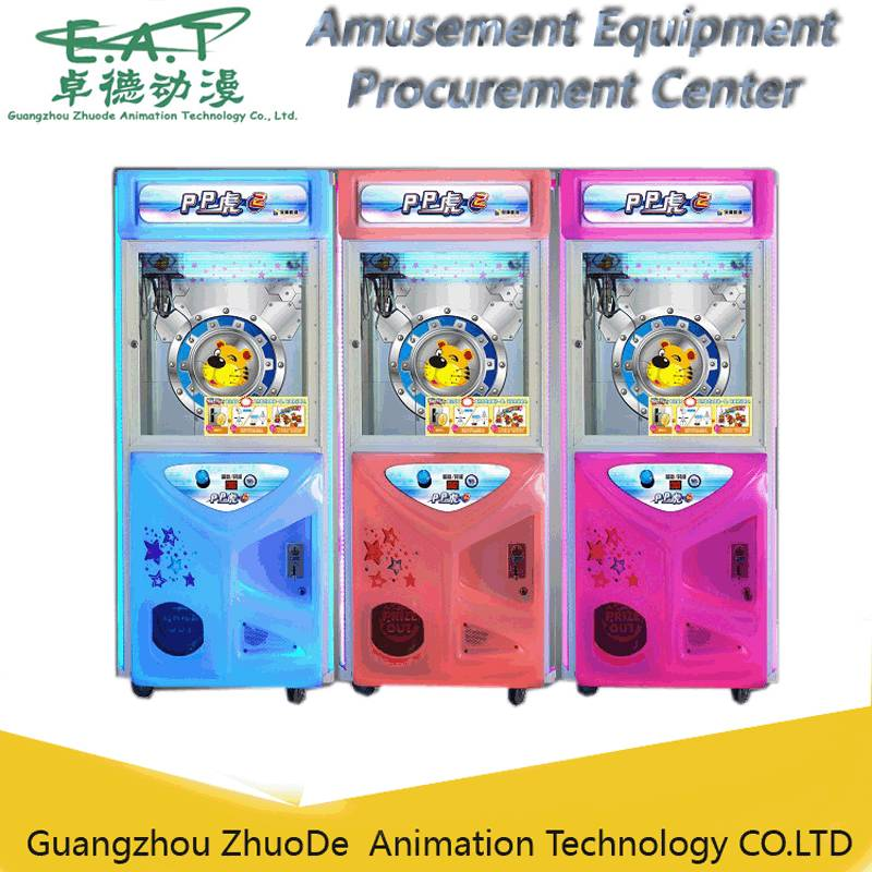 claw Machine,coin operated crane gift game doll machine