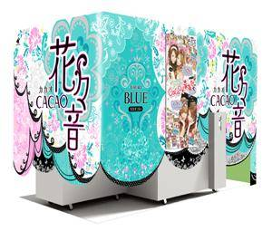 Purikura Photo Sticker Booth Machine
