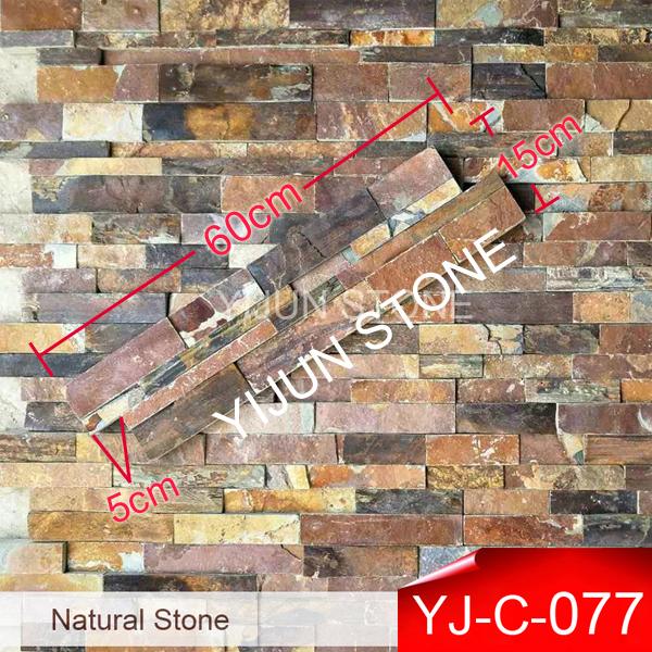 YIJUN STONE/ dark color type stone/ Fireplace stone/ TV wall stone