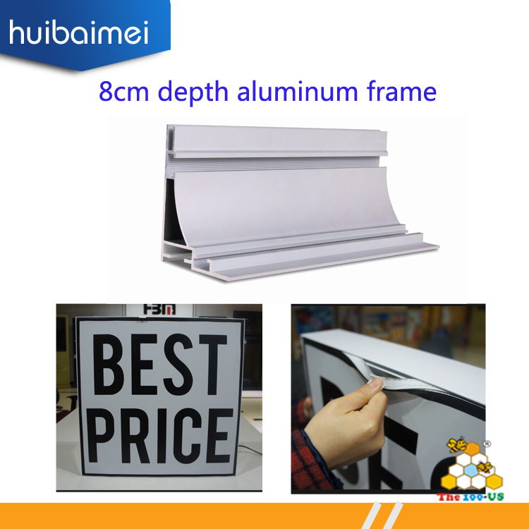 2017 new products aluminum frameless SEG frame for fabric light box
