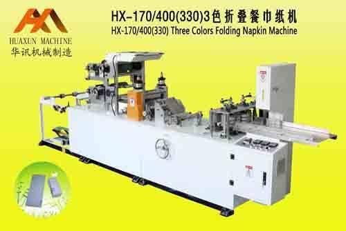 HX-170/400(330)Folding Napkin Paper Machine