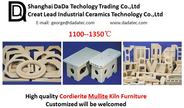 High quality refractory Cordierite Mullite Furniture kiln furnitures from China