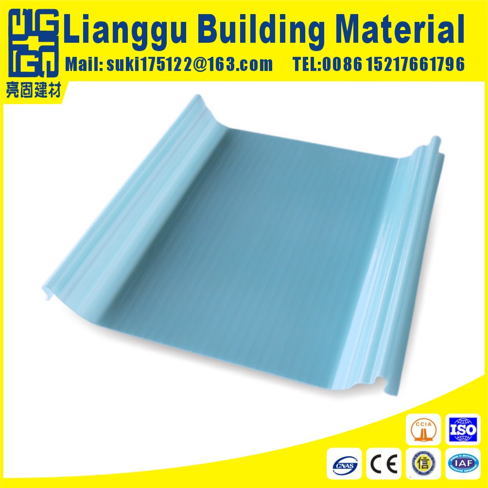 Transparent Skylight GRP / FRP Roofing Sheets