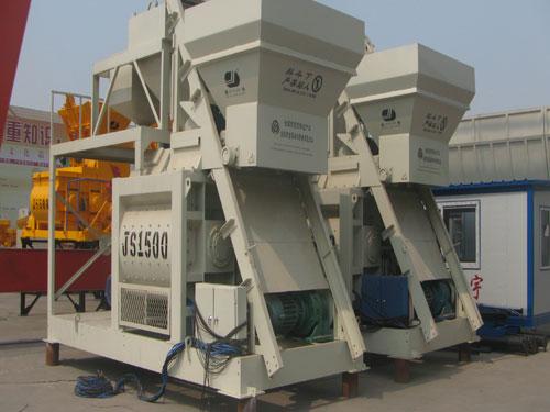 Henan Ling Heng manufacturers JS1500 concrete mixer concrete mixer machine plant price for sale