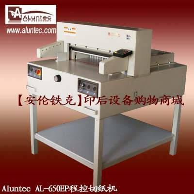 Aluntec AL-650EP Program-controlled Paper Guillotine