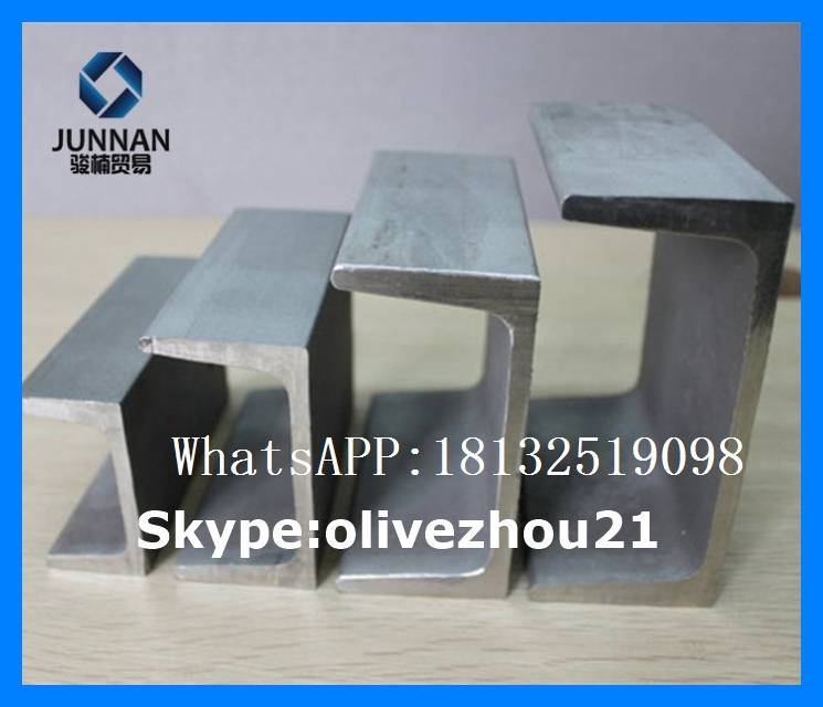 5#-40# U channel steel price