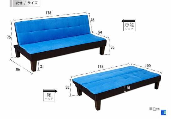 ST1422 sofa bed