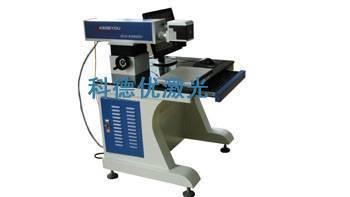 KDY-LMF20 optic fiber laser marking machine