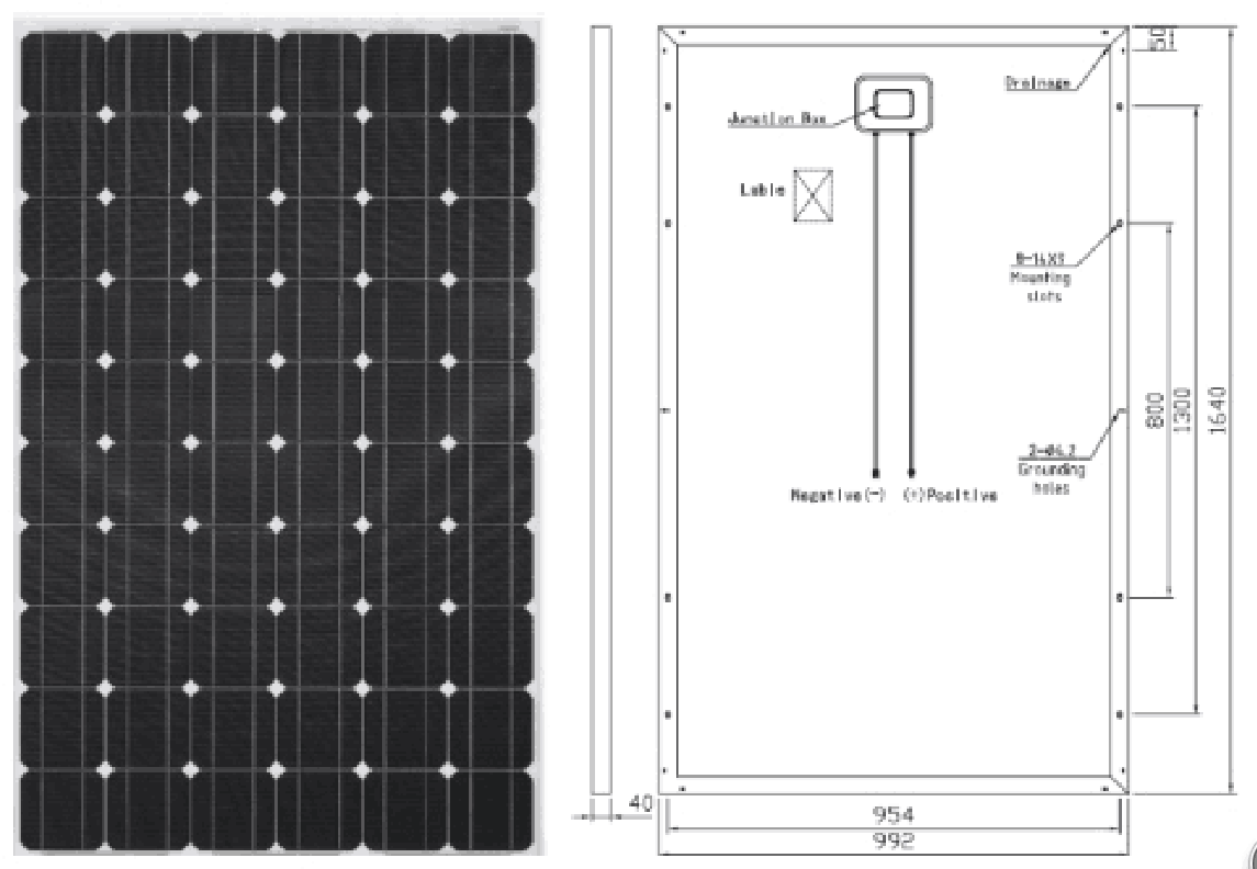 royalstar M60 distributed grid connected photovoltaic system
