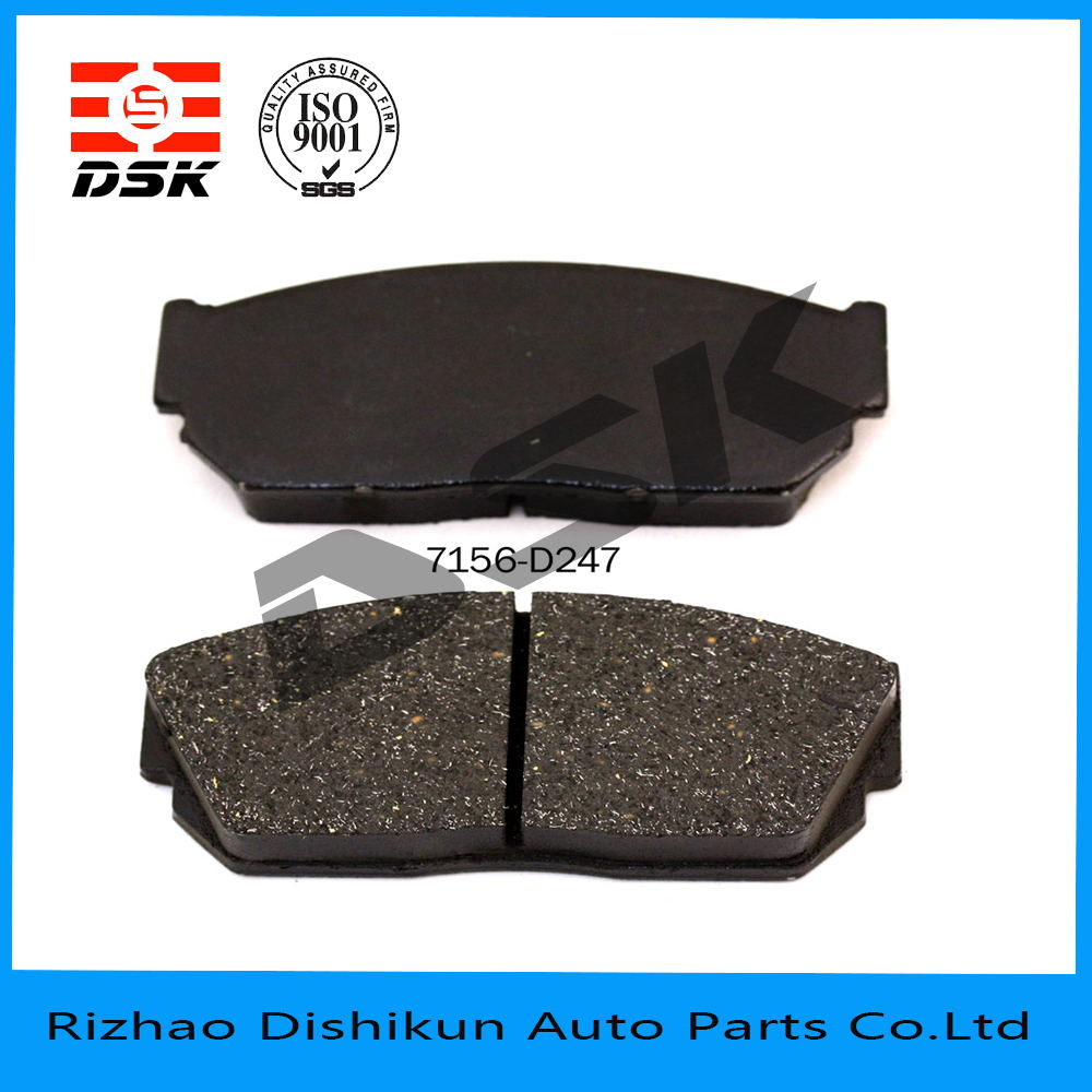 high quality and low noise auto part brake pad 7156-D247