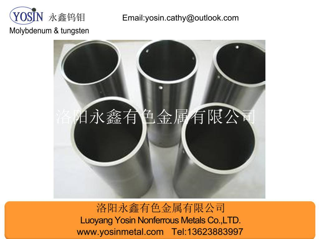 molybdenum tube or molybdenum tubes,molybdenum pipe,molybdneum pipes