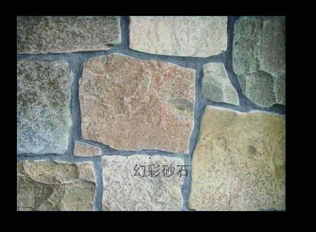Loose stone  ZF2012B