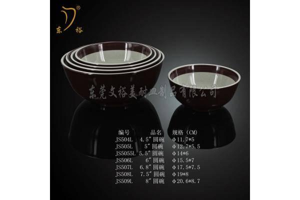 melamine bowl  salad bowls porcelain-like tableware  OEM/ODM accepted