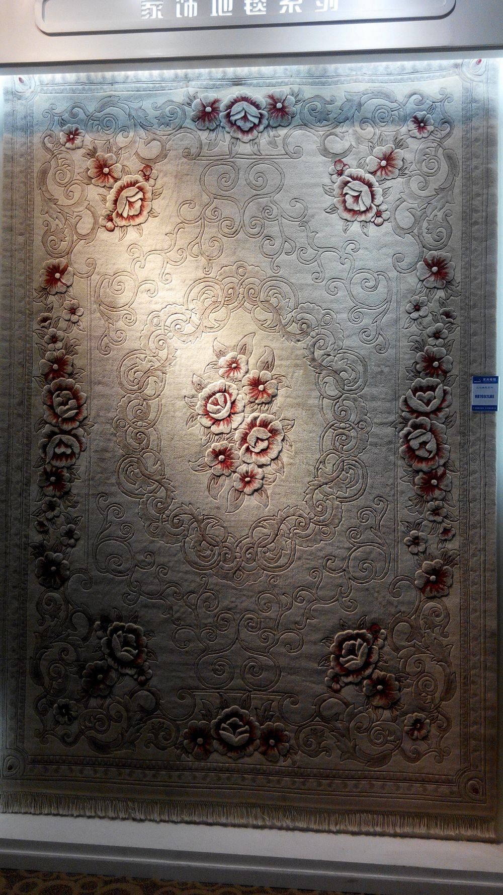 WOOL CARPET WITH HIGH QUALITY AND LOW PRICE