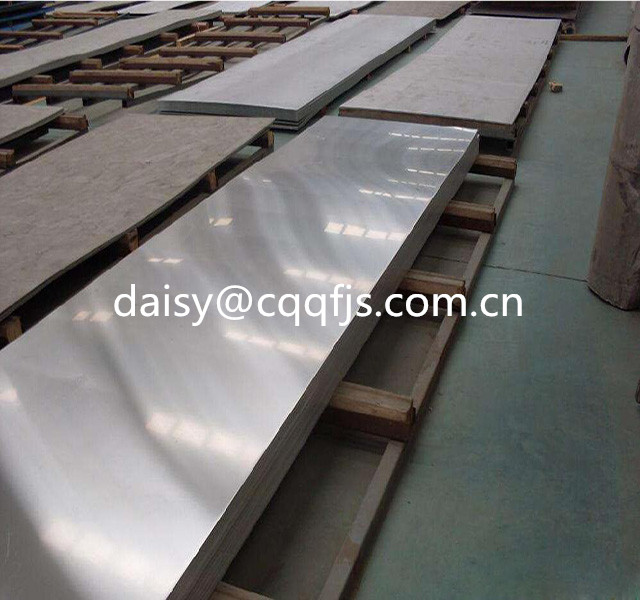 6mm 2024 t351 aluminum alloy plate
