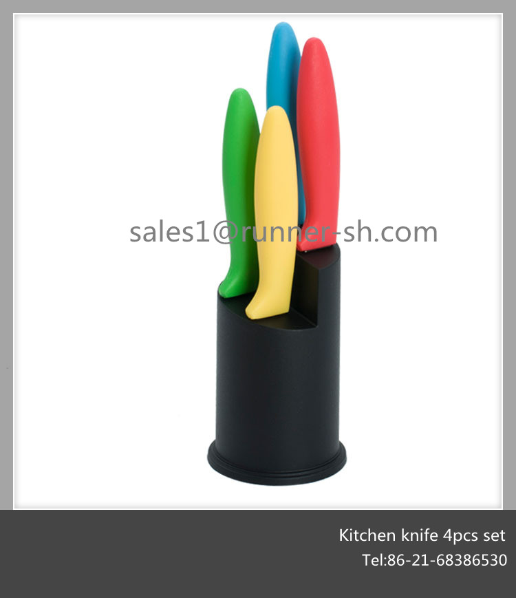 2018 new colorful kitchen knife 4pcs set with stand