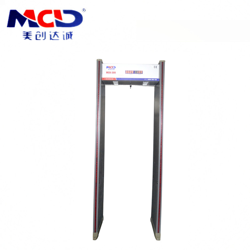 Practical Waterproof Walk-through Metal detector/door frame metal detector MCD-300