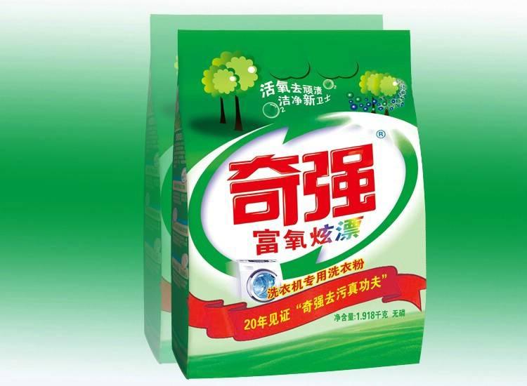 KEON Oxygen-enriched Dazzle Bleach