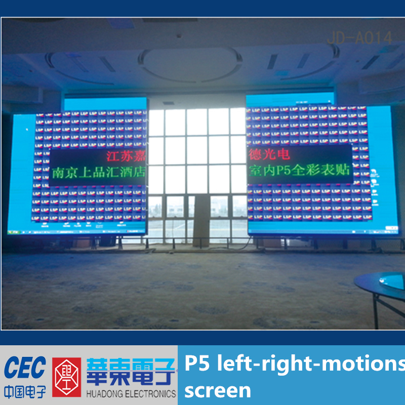IDSMD-P5RGB16S, P5 led display screen