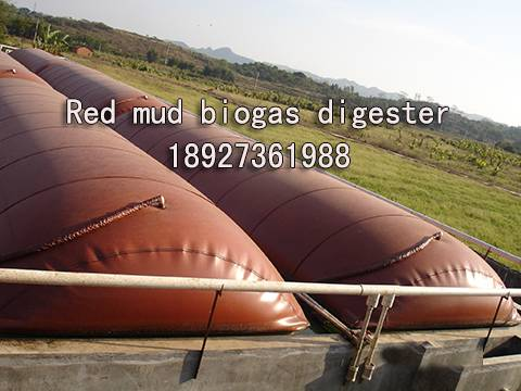 Red mud biogas digester2014