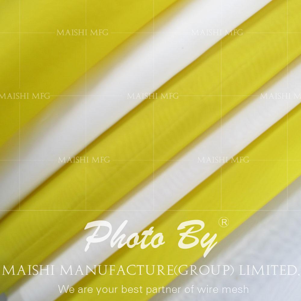 high tension 54-64 fabrics mesh