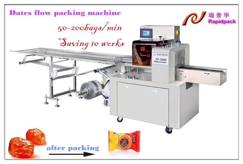 packaging machine zp-300