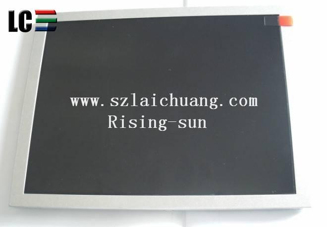 Original Innolux 8 inch TFT lcd AT080TN42 V.1  RISING-SUN