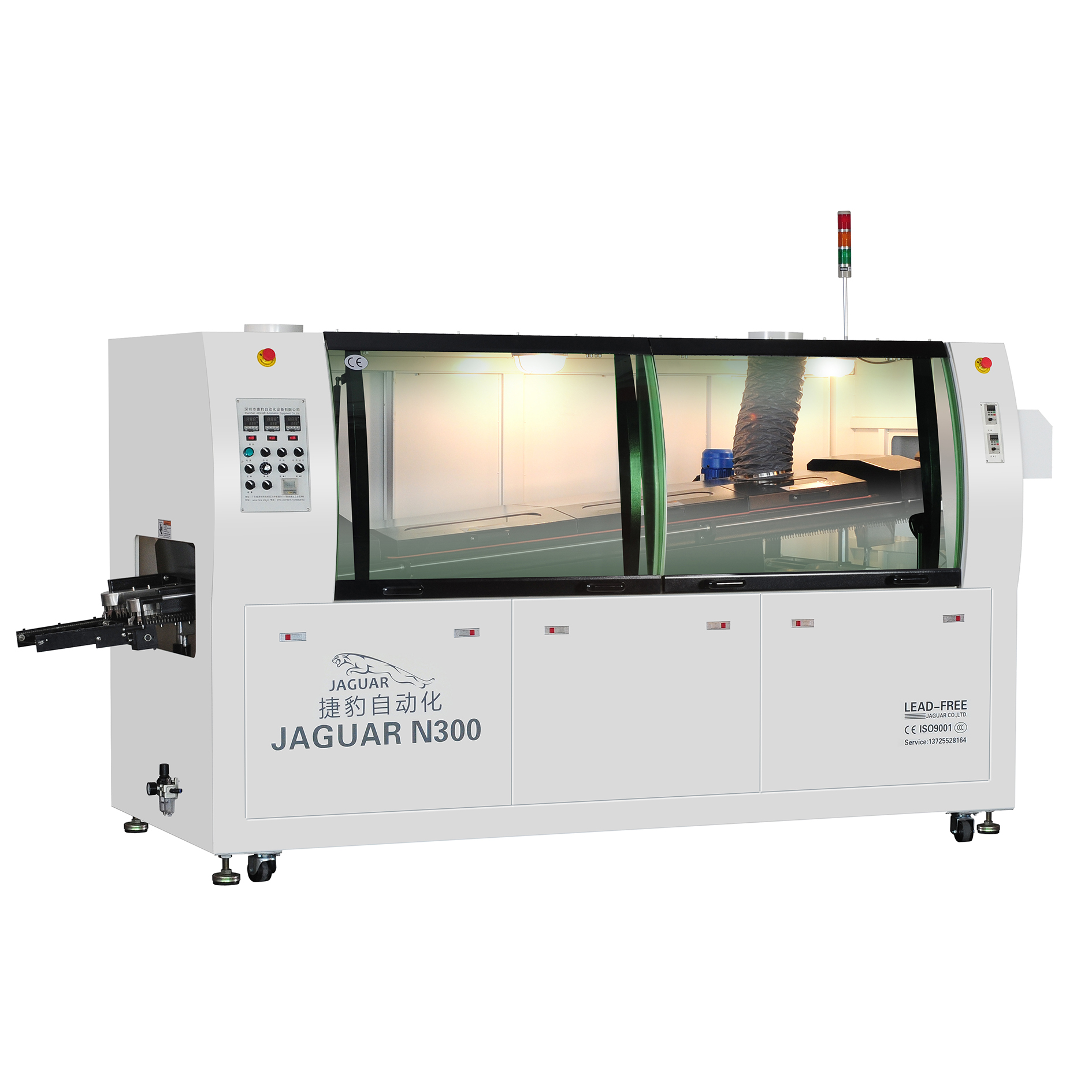 DIP Production Machine Wave Soldering Equipment From China
