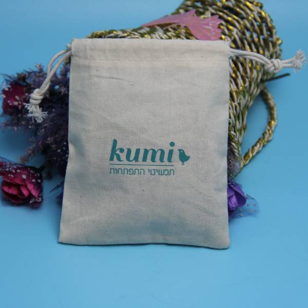 eco friendly custom size calico drawstring packing bag