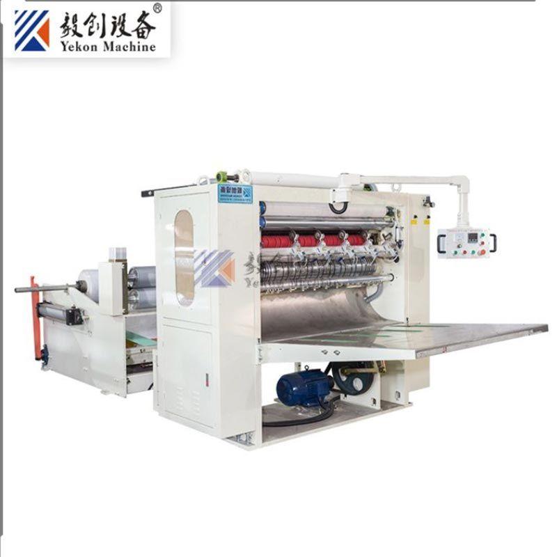 HTM-3Z-5L Industrial Hand Towel Folding Machine