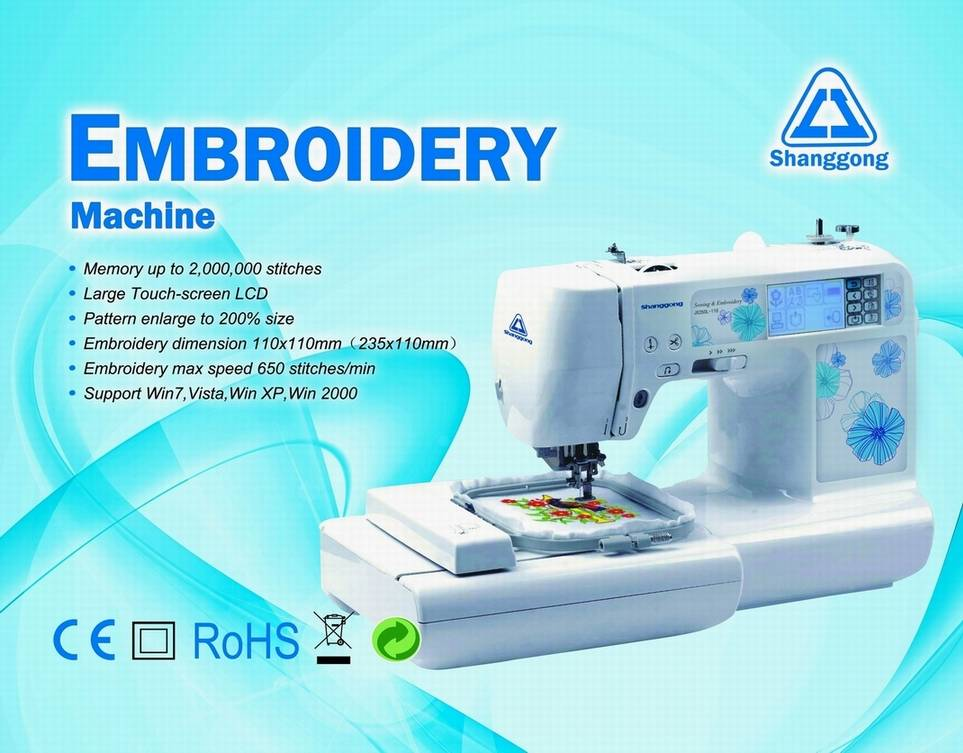 JX250L-110 Domestic Embroidery & Sewing machine