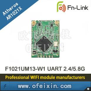 Qualcomm Atheros AR1021X Wi-Fi UART/SPI 2.4/5.8G 2T2R WIFI Module