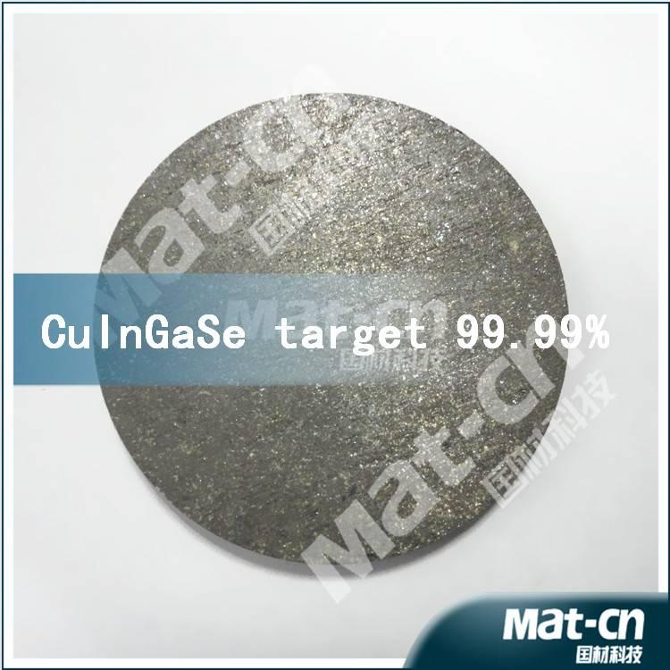 Thick 5mm CuInGaSe target-Copper indium gallium selenide target-sputtering target(Mat-cn)