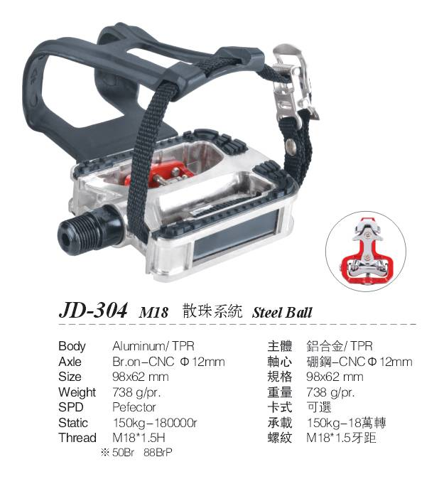 foot pedal for spin bike JD-304