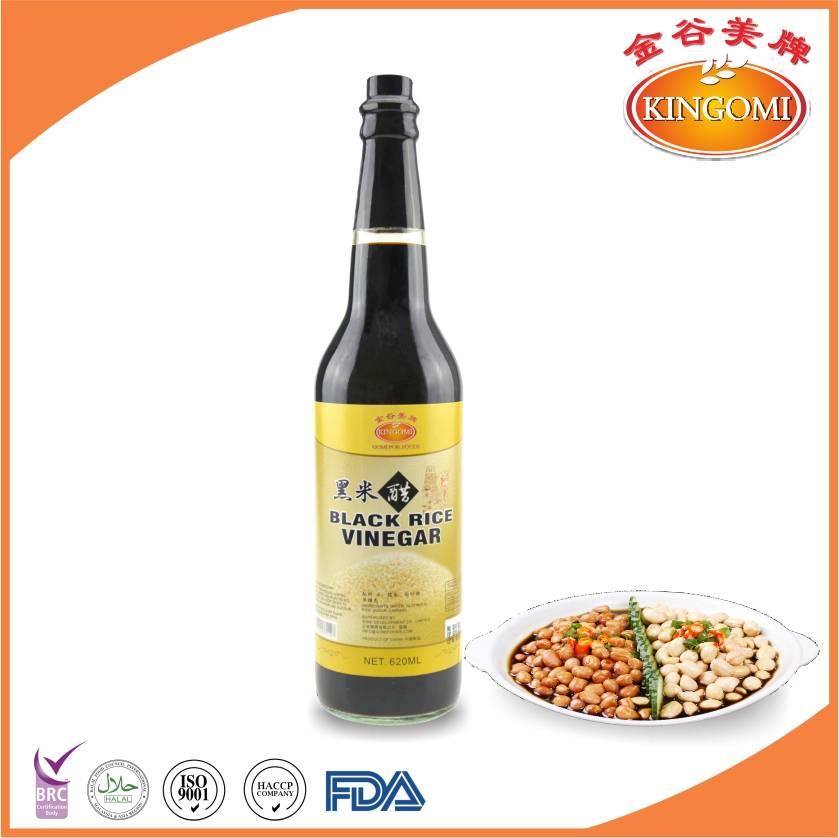 Naturally Fermented Black Rice Vinegar