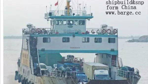 194PAX used RORO vessel for sale