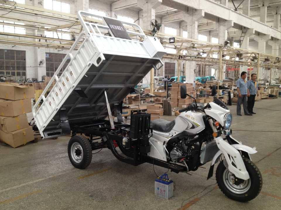 Tricycle XF150ZH