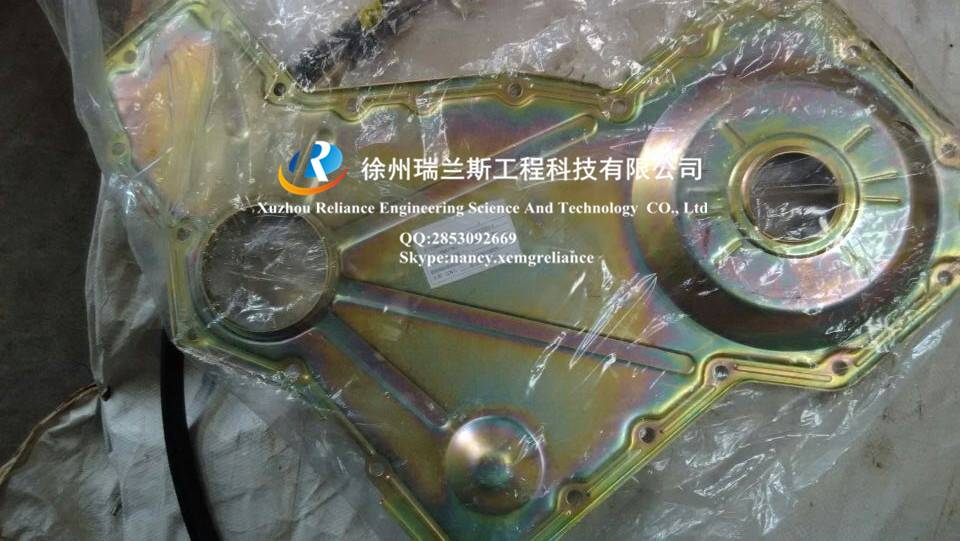 XCMG spare parts-crane-qy50k-Gear chamber cover